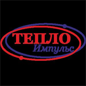ТеплоИмпульс - сервис, который работает на вас.