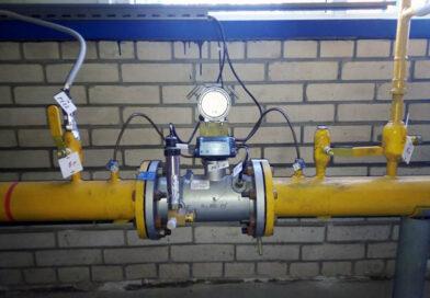 Техническое обслуживание наружного газопровода и газового оборудования